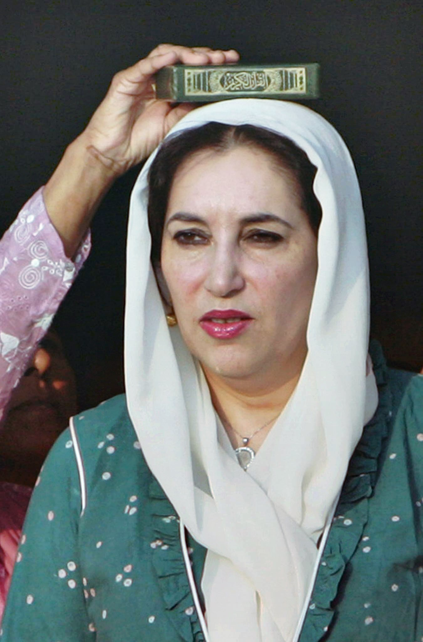 woman of strength achievements benazir bhutto 10 amazing facts about benazir bhutto maryam she went on to oxford university where she was the first asian woman to be elected president of the oxford union.