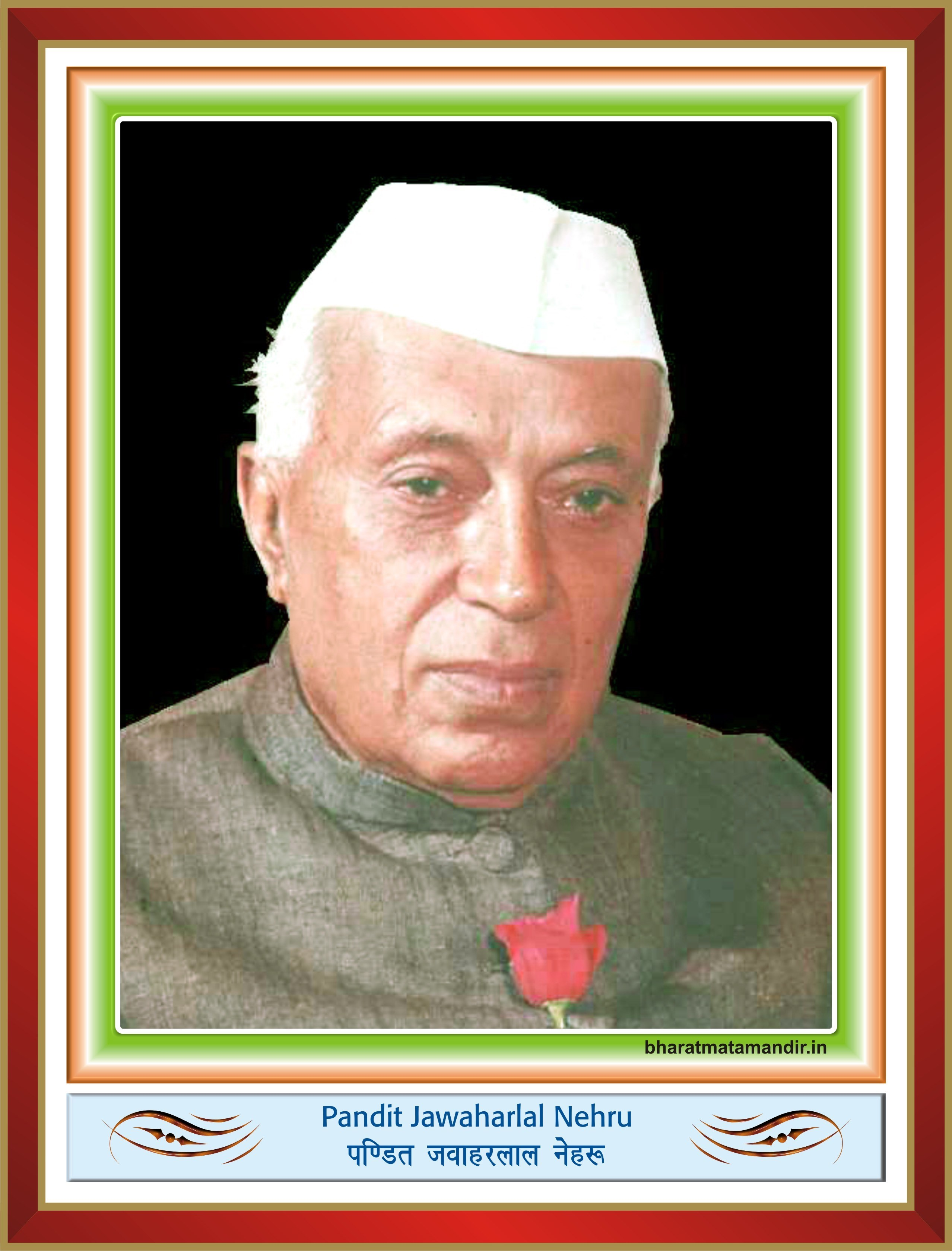 jawaharlal nehru Jawaharlal nehru has 79 books on goodreads with 33301 ratings jawaharlal nehru's most popular book is the discovery of india.